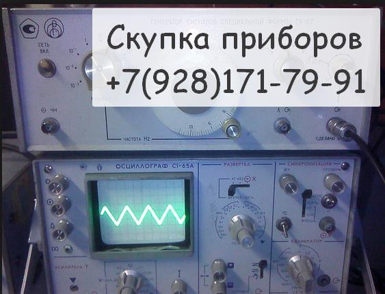 Скупка радиодеталей украина одесса