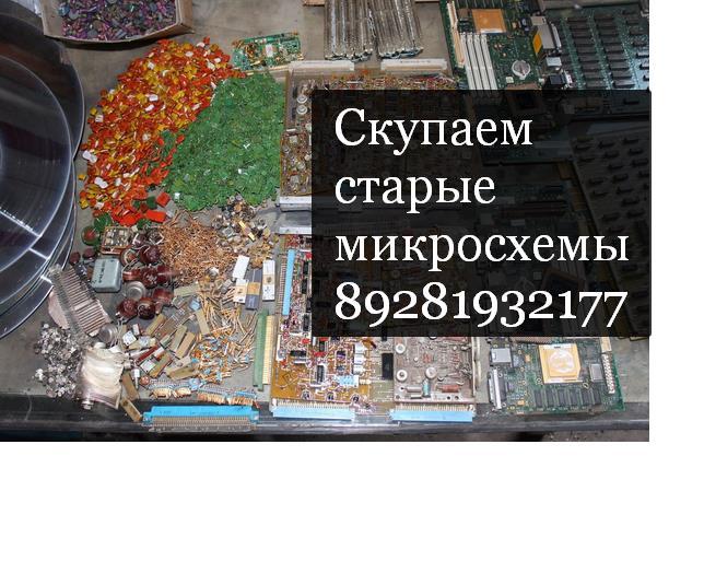 апрель 2017 - май 2021 радиодеталь цена в Ростовской области